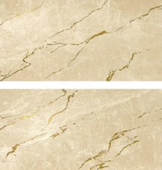 Плитка Marvel Elegant Sable Gold Vein 1