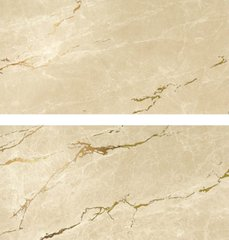 Плитка Marvel Elegant Sable Gold Vein 2